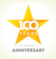 100 anniversary star logo vector image vector image