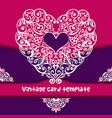 doodle flourish ornate valentine heart in floral vector image