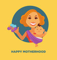 happy motherhood promotional poster with woman and vector image