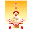 Japanese New Year card vector image vector image