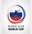 football championship logo flag of russia vector image