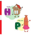 danish alphabet home sausage letters and vector image vector image