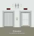 Elevator open and closed doors vector image vector image