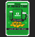 patricks day leprechaun hat clover gold and beer vector image vector image