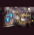 ramadan kareem greeting card design with evening vector image vector image