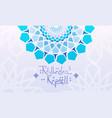 ramadan kareem muslim religion holy month vector image vector image