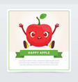 cute humanized red apple fruit character happy vector image