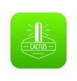 mexico cactus icon green vector image vector image