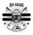 ski squad extreme skull with skis design element vector image
