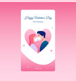 valentines day story with kissing lovers vector image vector image