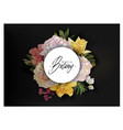banner with flowers and tropical leaves vector image