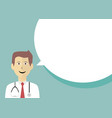 doctor with speech bubble vector image vector image
