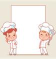 little chefs vector image