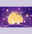 mid-autumn festival rabbits on blue background vector image vector image