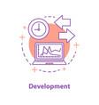 development concept icon vector image vector image