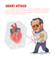 heart attack cartoon vector image