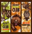 hunt club open season sketch banners vector image vector image