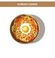 korean cuisine ramen noodles traditional dish food vector image vector image