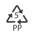 pp 5 plastic recycling symbol polypropylene sign vector image