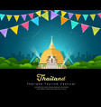 thailand tourist landmark worshipers vector image vector image