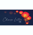 3d chinese lantern asian holiday design template vector image
