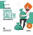 banner design super sale vector image