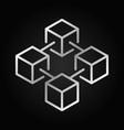 blockchain concept silver icon or logo vector image vector image