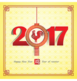 chinese new year 2017 vector image