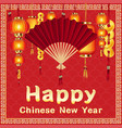 happy chinese new year with hand fan and chinese vector image vector image