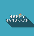 hanukkah holiday greeting with sufganiyah icon vector image