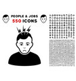 headache icon with bonus vector image vector image