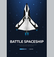 space shuttle astronomical galaxy space vector image vector image