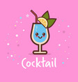 cute cocktail glass cartoon comic character vector image vector image