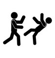 fight icon vector image