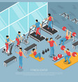 fitness center interior isometric poster vector image