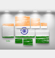 flag paint in gallery vector image