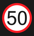 maximum speed limit 50 flat icon vector image vector image