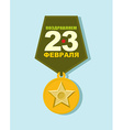 Medal on 23 February Order of star Military award vector image vector image