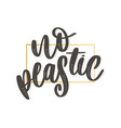 plastic free product sign for labels stickers no vector image