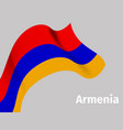 background with armenia wavy flag vector image vector image