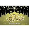 Beautiful Ramadan Kareem gold greeting card vector image