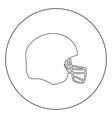 american football helmet icon black color in vector image vector image