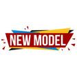 new model banner design vector image