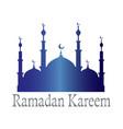 ramadan kareem background vector image vector image