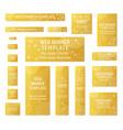 yellow web banners vector image
