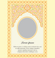 indise book cover islamic style vector image