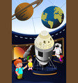 kids on a field trip to a planetarium vector image