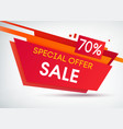 trapeze sale shopping poster vector image vector image