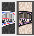 vertical layouts for manila vector image vector image
