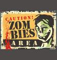 zombies area retro graphic vector image vector image